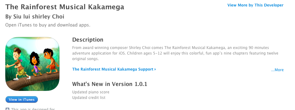 Kakamega: The Rainforest Musical is Live on the App Store!